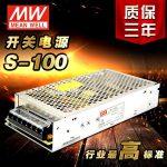 Nguồn tổ ong 24V/4.5A/100W - Mean Well - Đài Loan