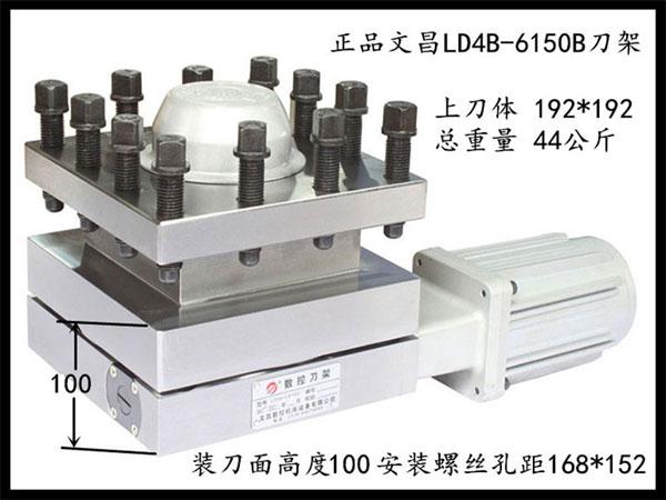 Bộ thay dao tự động máy tiện CNC 10