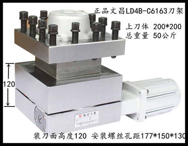Bộ thay dao tự động máy tiện CNC 11