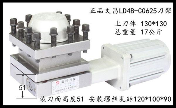 Bộ thay dao tự động máy tiện CNC 4