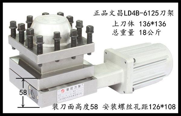 Bộ thay dao tự động máy tiện CNC 5