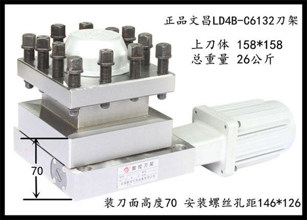 Bộ thay dao tự động máy tiện CNC 6