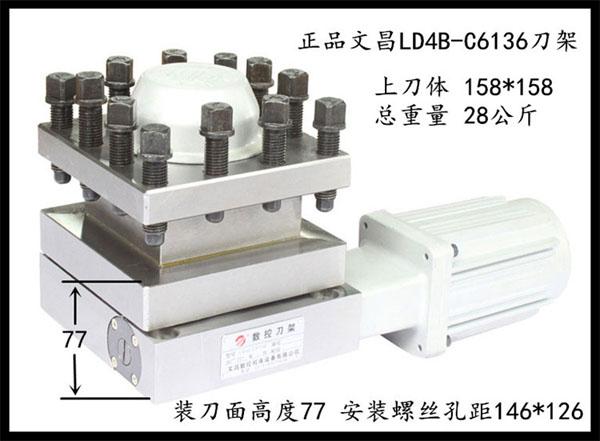 Bộ thay dao tự động máy tiện CNC 7