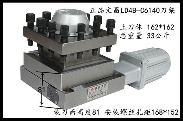 Bộ thay dao tự động máy tiện CNC 8