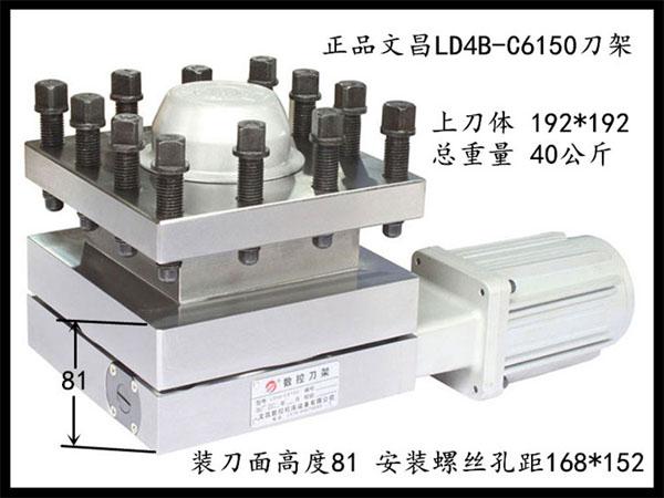 Bộ thay dao tự động máy tiện CNC 9