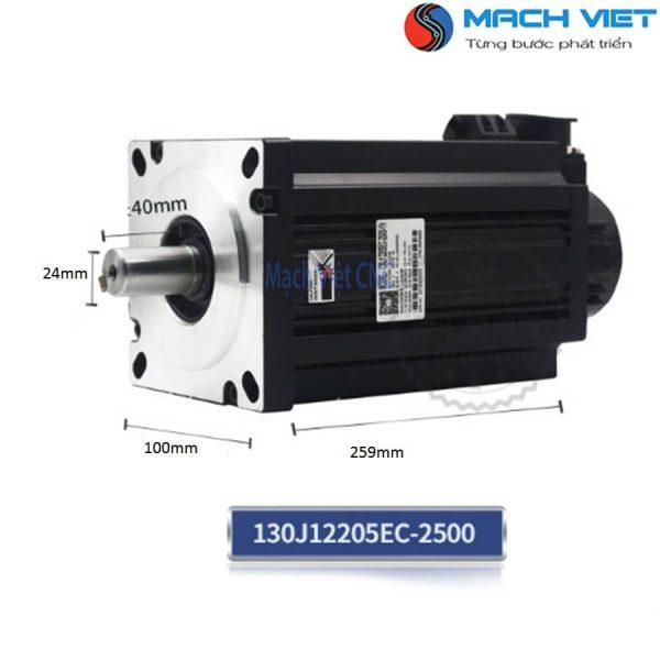 Bộ động cơ JMC 28 Nm